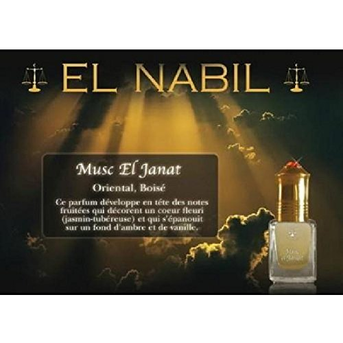 EL NABIL - MUSC EL JANAT 5ml - LOT DE 6