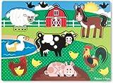 Melissa & Doug Peg Puzzle Bundle - Farm Animals, Pets and Safari