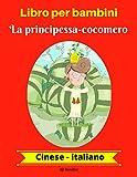 Scarica Libro Libro per bambini La principessa cocomero Cinese Italiano Cinese Italiano Libro bilingue per bambini Vol 1 (PDF,EPUB,MOBI) Online Italiano Gratis
