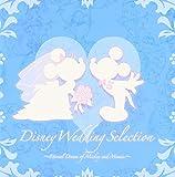 DISNEY WEDDING COMPILATION - (