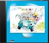 Mein MUSIMO - Lehrer-CD 1 (2 CDs): Hörbeispiele 1. Unterrichtsjahr