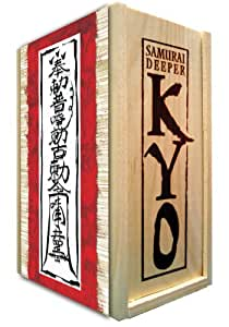 Samurai Deeper Kyo: Complete Collection [Import USA Zone 1]