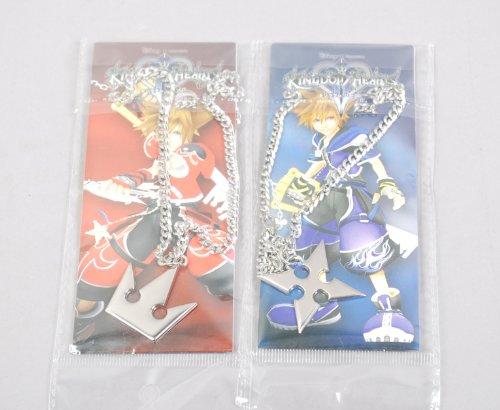 Preisvergleich Produktbild Kingdom Hearts Sora Crown & Roxas Cross Halsketten