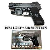 #5: N & B NYUBI Air Sports Laser Gun Red Laser with Bullets (6mm)