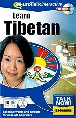 Talk now tibétain de EuroTalk Ltd.
