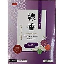 Daiso - Varillas de Incienso japonesas (Aroma a Lavanda, n.
