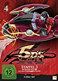 Yu-Gi-Oh! 5Ds - Staffel 3.1: Episode 65-88 [5 DVDs]