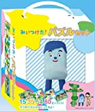 ! Puzzle set PS-12 wearing Mii (japan import)