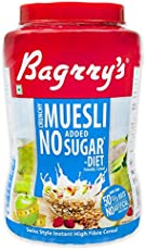 Bagrry's No Added Sugar Crunchy Muesli Jar, 1000g