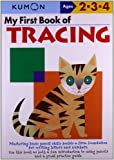 My First Book Of Tracing (Kumon's Practice Books)