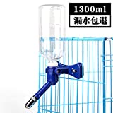 Ayangg Drinking fountains Large dogs Drinking fountains Golden Retriever Cat Water bottle Water nozzle Automatic Hanging type Drinking water De Mu dog kettle, B