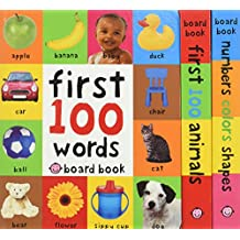 ‏‪First 100 Board Book Box Set (3 books)‬‏