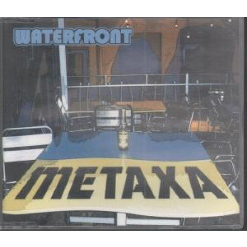 metaxa-cd-uk-private-1999