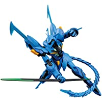 Bandai HGBD Gundam Build Divers Geara Ghirarga (Giraga) 1/144 Scale Model
