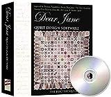 Dear Jane software (Windows XP/Vista/7/8)