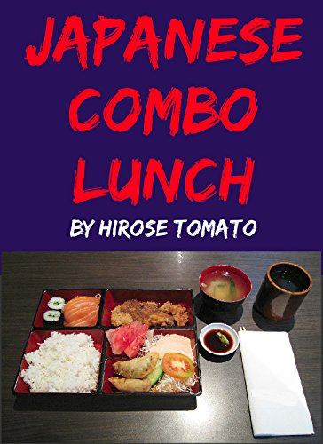 japanese-combo-lunch-learn-to-make-your-own-just-like-a-restaurant-english-edition