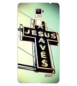 ColourCraft Jesus Cross Design Back Case Cover for OPPO R7