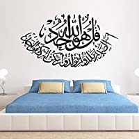 Creative living room bedroom decoration removeable wall art Muslim culture wall stickers