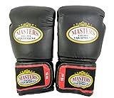 Masters GOLIAT RPU-14-20G Boxhandschuhe Boxen Kickboxen MMA Muay Tha