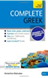 Complete Greek Beginner to Intermediate Course: Book: New edition (Teach Yourself Complete)