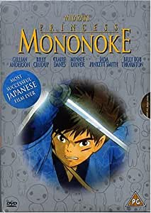 Princess Mononoke (+ Buch zum Film) [UK IMPORT] [Collector's Edition]