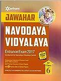 Jawahar Navodaya Vidyalaya Entrance Exam 2017 For Class VI