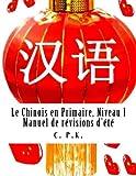 Le Chinois en Primaire, Niveau 1: Manuel de révisions d'été