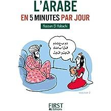 Petit livre de - L'arabe en 5 minutes par jour