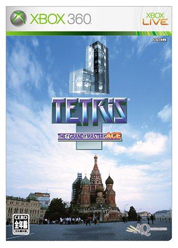 Tetris: The Grandmaster Ace[Japanische Importspiele] - Spiele 360 Tetris Xbox