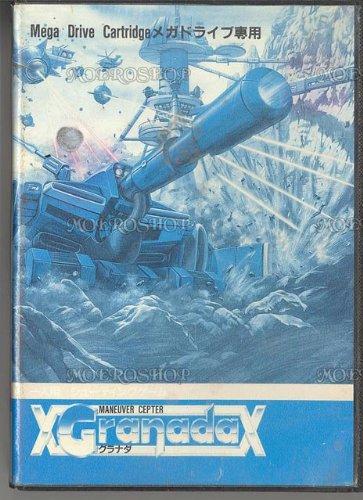 granada-mega-drive-japan