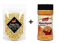 Desire Popcorn Kernel with Popcorn Seasoning Combo (500 Gram Kernel + 200 Gram Popcorn Seasoning)