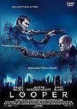 Looper (Import Dvd) (2013) Bruce Willis; Emily Blunt; Joseph Gordon-Levitt; Ri...