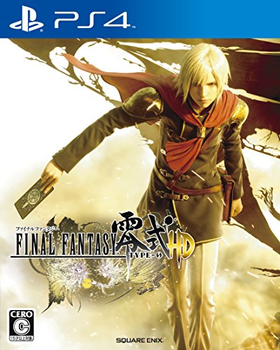 Final Fantasy Type 0 HD - Standard Edition [PS4]Final Fantasy Type 0 HD - Standard Edition [PS4] (Importación Japonesa)