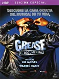 Grease [DVD]