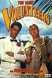 Best Volunteer - Volunteers [DVD] [1985] [Region 1] [US Import] [NTSC] Review