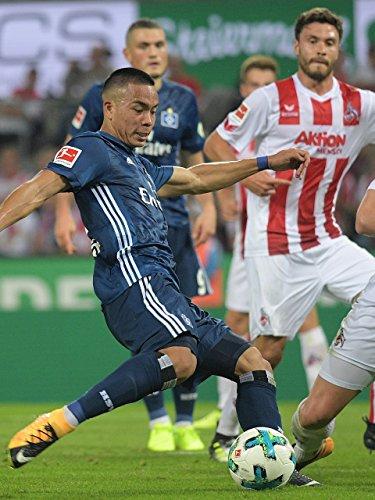 Highlights XXL: 1. FC Köln gegen Hamburger SV 2. Spieltag