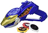 Bandai 43535Star Shooter Ninja Steel Blau
