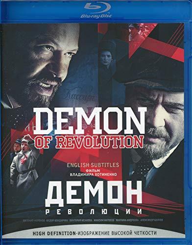 BLU RAY Demon revolutsii / Demon of the Revolution / Демон революции Russian History 3 Episodes Drama [Language: Russian; Subtitles: English] REGION FREE