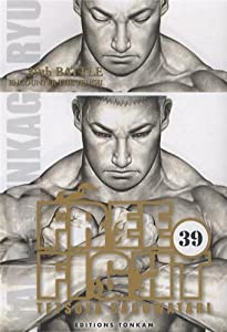 Free Fight Edition simple Tome 39