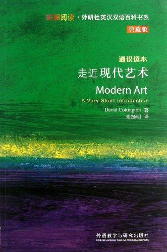 Modern Art:A Very Short Introduction