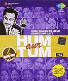 #8: Hum Aur Tum-Bhali Bhali Si Ek Surat