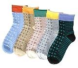 Señoras calcetines maternidad sin costuras generoso manguito ancho (35-38, 5 pares multicolor)