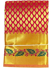 Saravanabava Silks - Kanchipuram Silks Sarees ( Kanchi Bridel Art Silks Sarees SRBS051)