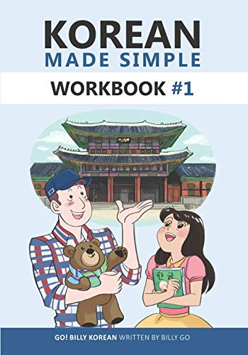 Korean Made Simple Workbook #1 por Billy Go