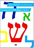 Image de Grammatica della lingua ebraica