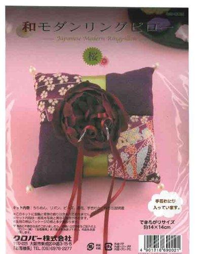 Clover sum modern ring pillow making kit / Sakura (japan import) (Pillow Making Kit)