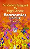A G P to High School Economics for Class 10