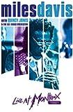 Miles Davis & Quincy Jones - Live at Montreux 1991