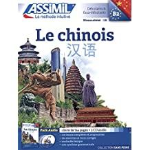 Le Chinois Pack Audio (1 livre de 744 pages + 3 CD audio)