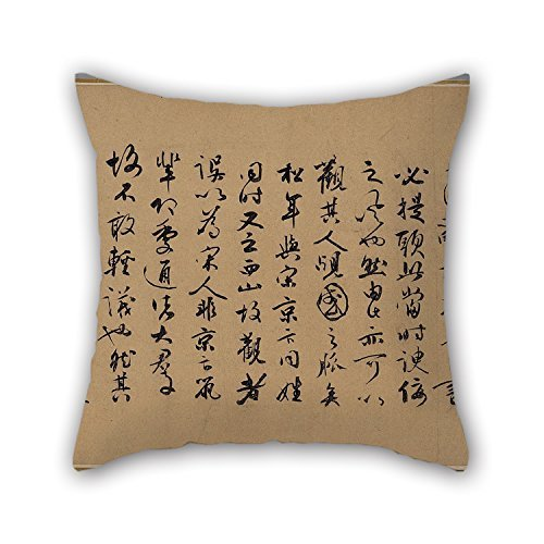 beautifulseason 20 X 20 Inches/50 by 50 cm Oil Painting Su Shi - Li Bai's Poem Pillow Cases,Two Sides Ornament and Gift to Divan,Chair,Gril Friend,Office,Outdoor,Wedding - Euro-office-möbel